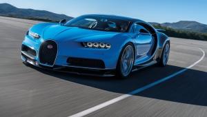 Bugatti Chiron Widescreen