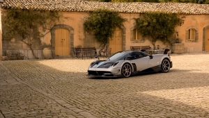 Pagani Huayra BC High Definition Wallpapers