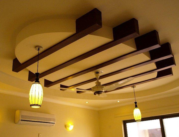 False Ceiling Designs India