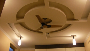 Latest False Ceiling Designs