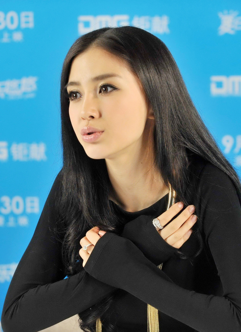 Angelababy Android Wallpapers
