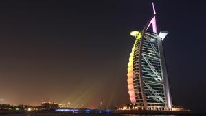 Burj Al Arab Game