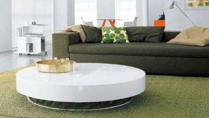 Modern Circular Coffee Table