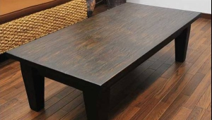 Modern Solid Wood Coffee Table