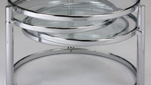 Motion Contemporary Coffee Table