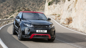 Range Rover Evoque 2017 HD Wallpaper