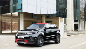 Range Rover Evoque 2017 Photos