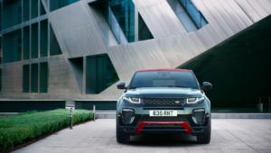 Range Rover Evoque 2017 Pictures