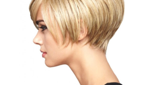 Stylish Blonde Bob Hairstyle
