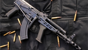 AK 47 Wallpapers HD