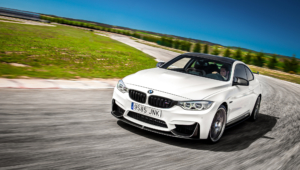 BMW M4 Competition Sport High Definition