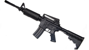 Pictures Of M16