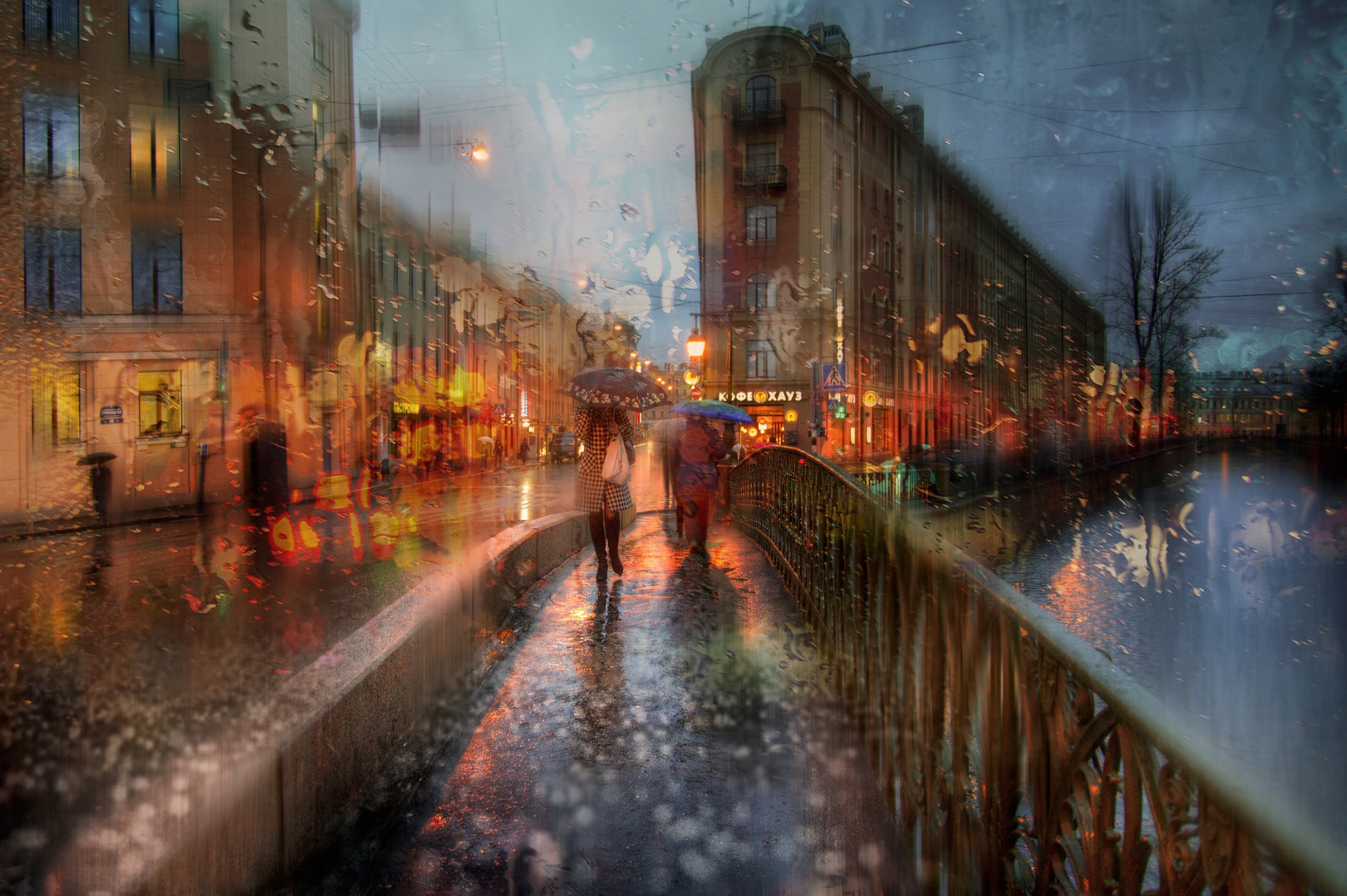 Rain Desktop