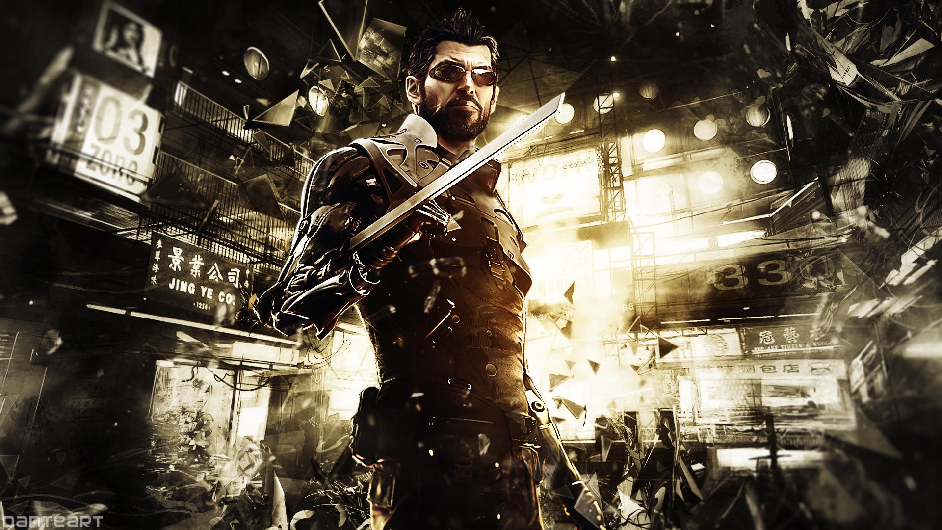 Amazing Deus Ex Mankind Divided Wallpaper