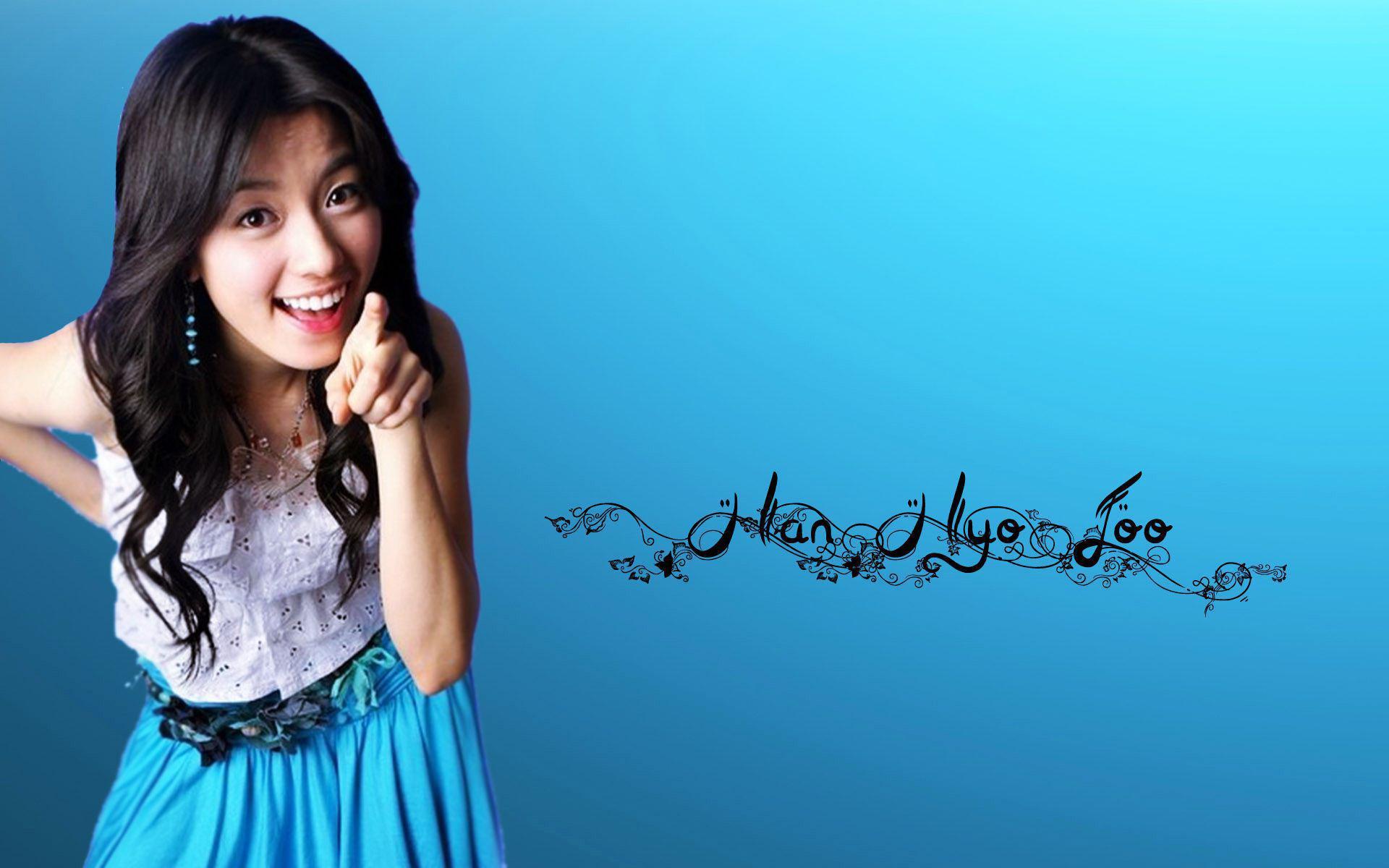 Han Hyo Joo 4K