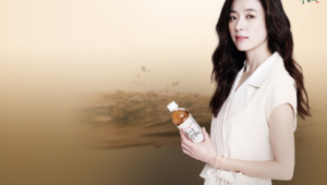 Han Hyo Joo High Definition