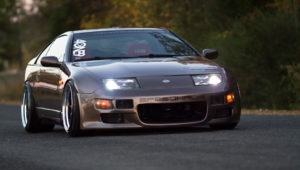 Nissan 300ZX Images