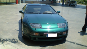 Nissan 300ZX Pictures