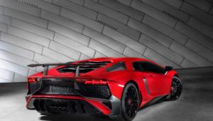 Lamborghini Aventador 3899