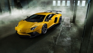 Lamborghini Aventador For Desktop Background