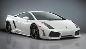 Lamborghini Gallardo High Definition