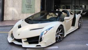 Lamborghini Veneno Desktop