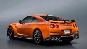 Nissan Gt R Widescreen