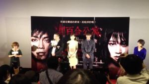 Hideo Nakata Wallpapers HD