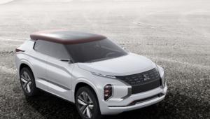 Mitsubishi GT PHEV Images