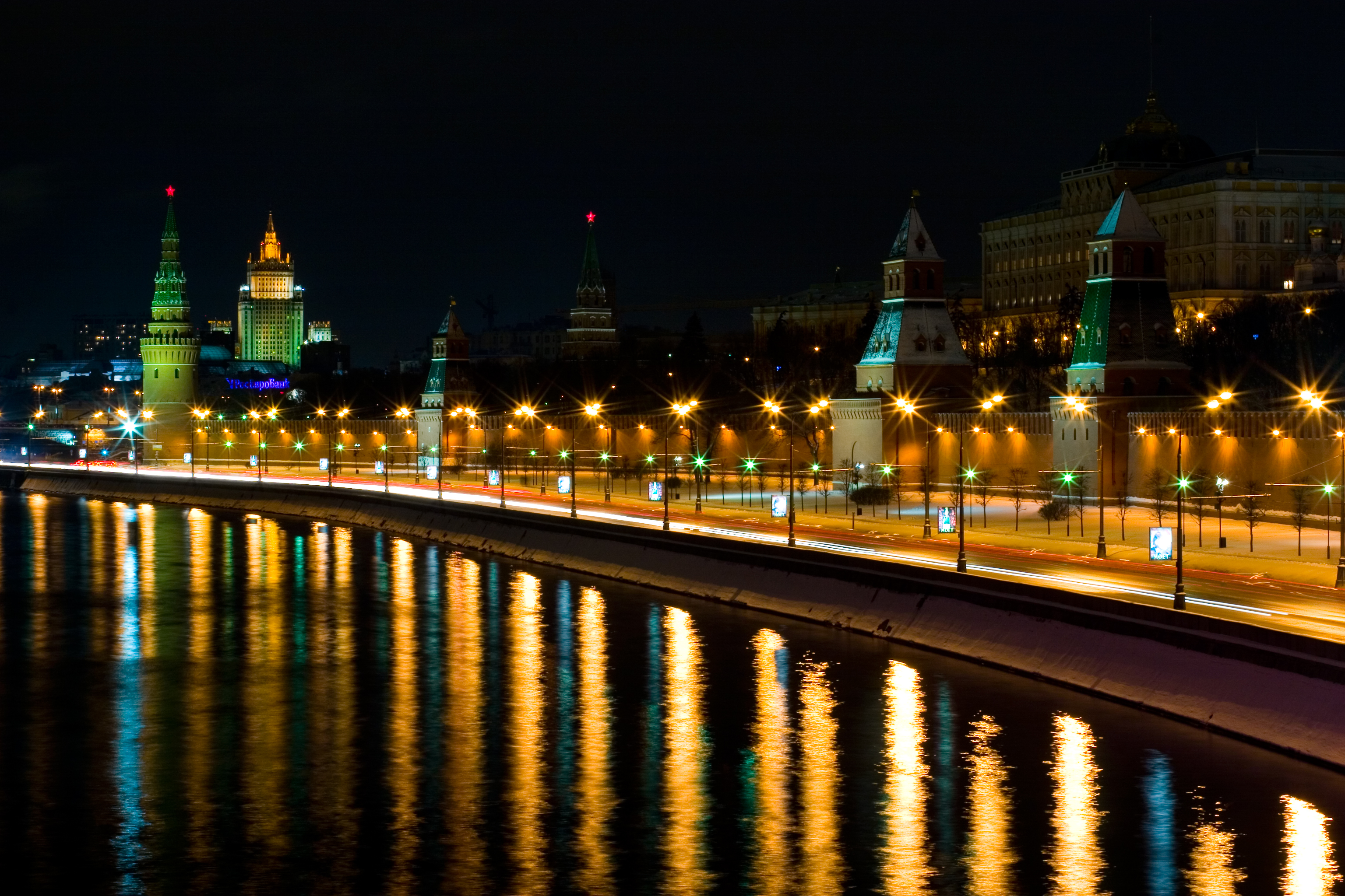 Moscow Wallpapers Hd