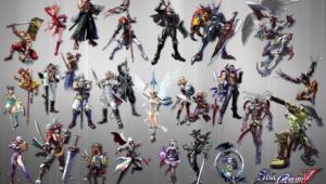 Soul Calibur Background