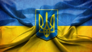 Ukraine High Quality Wallpapers