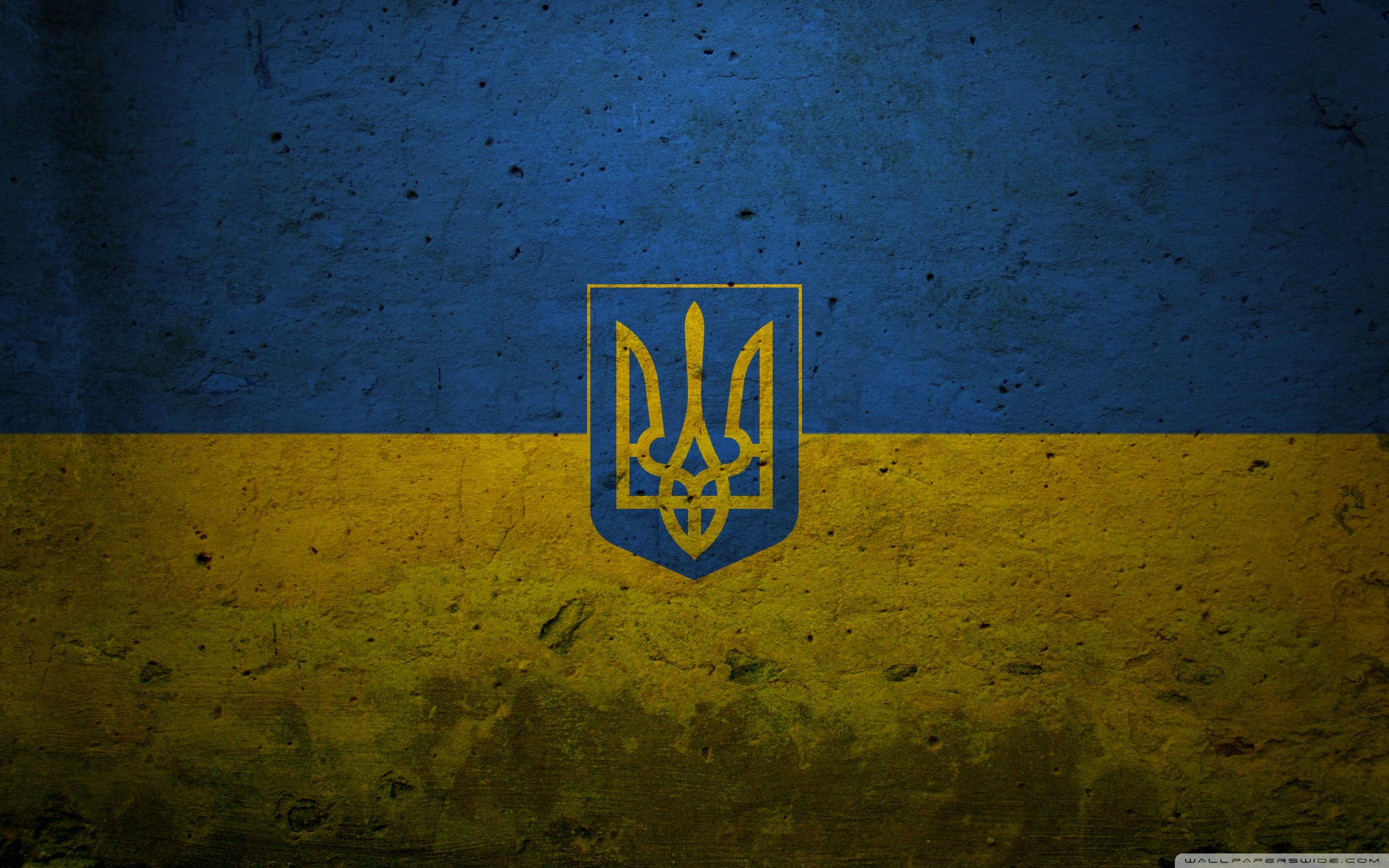 Ukraine Wallpapers Hq