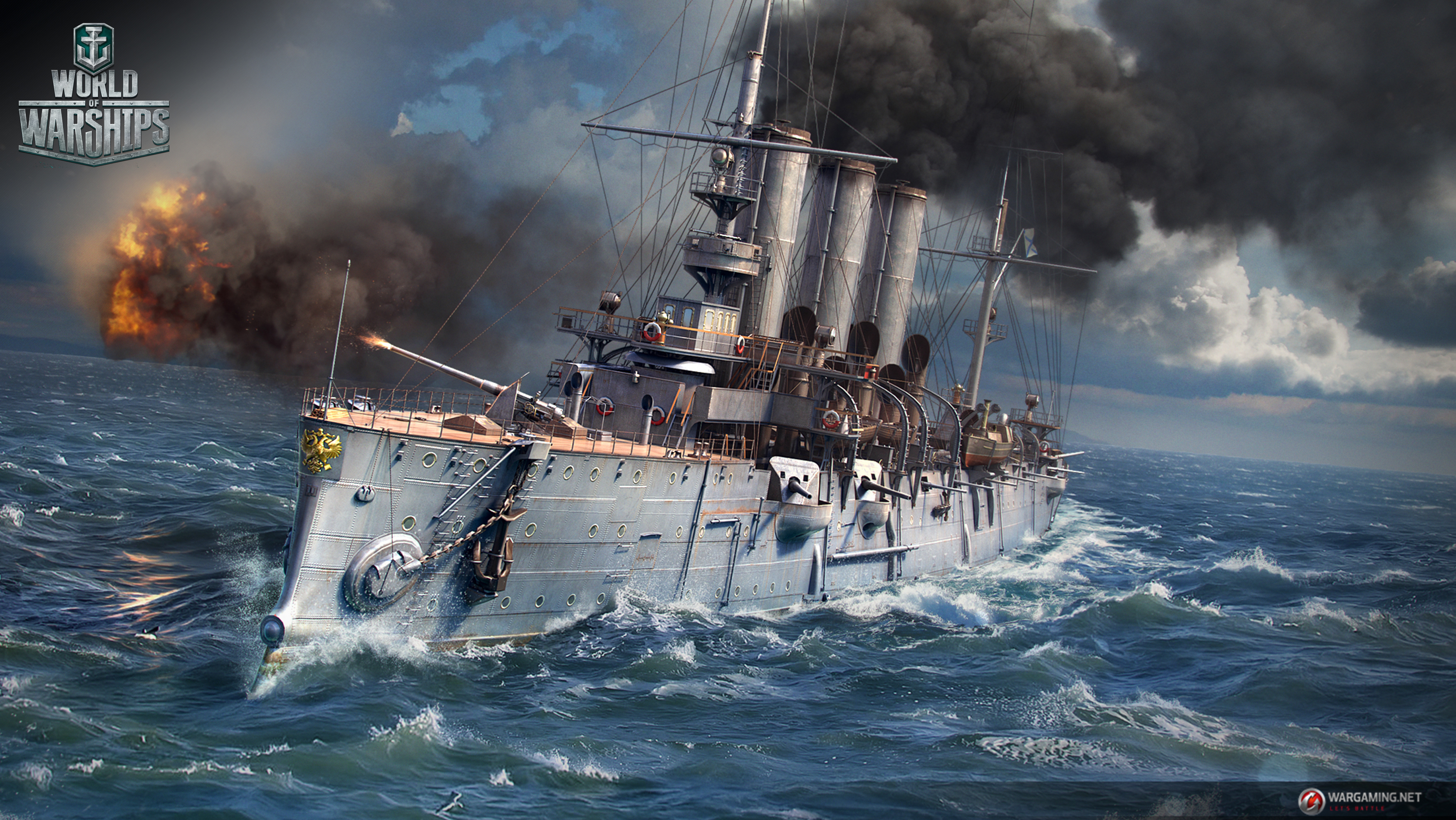 World Of Warships Desktop