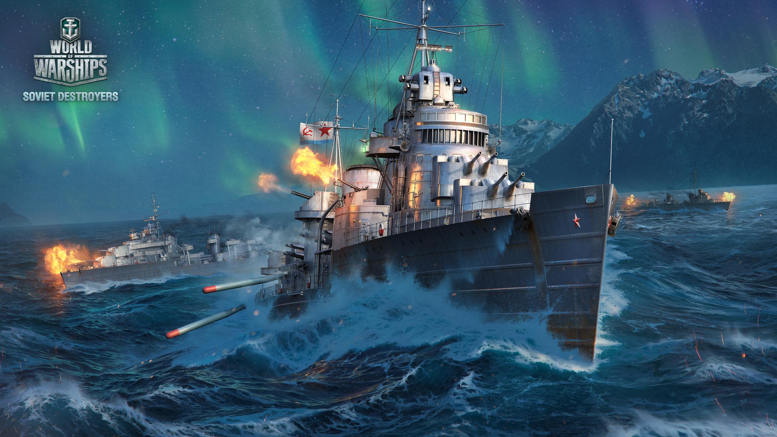 World Of Warships Images