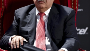 Carlos Slim Iphone Sexy Wallpapers