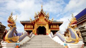 Chiang Mai Hd