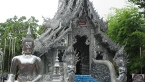 Chiang Mai Full Hd