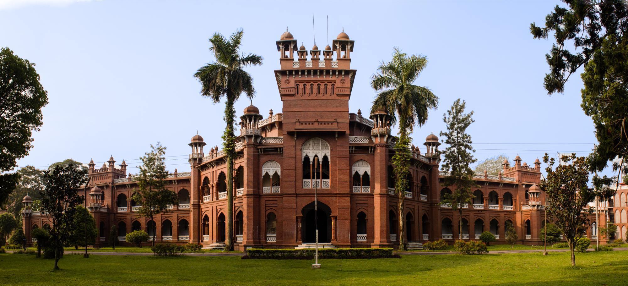 Dhaka Hd Background