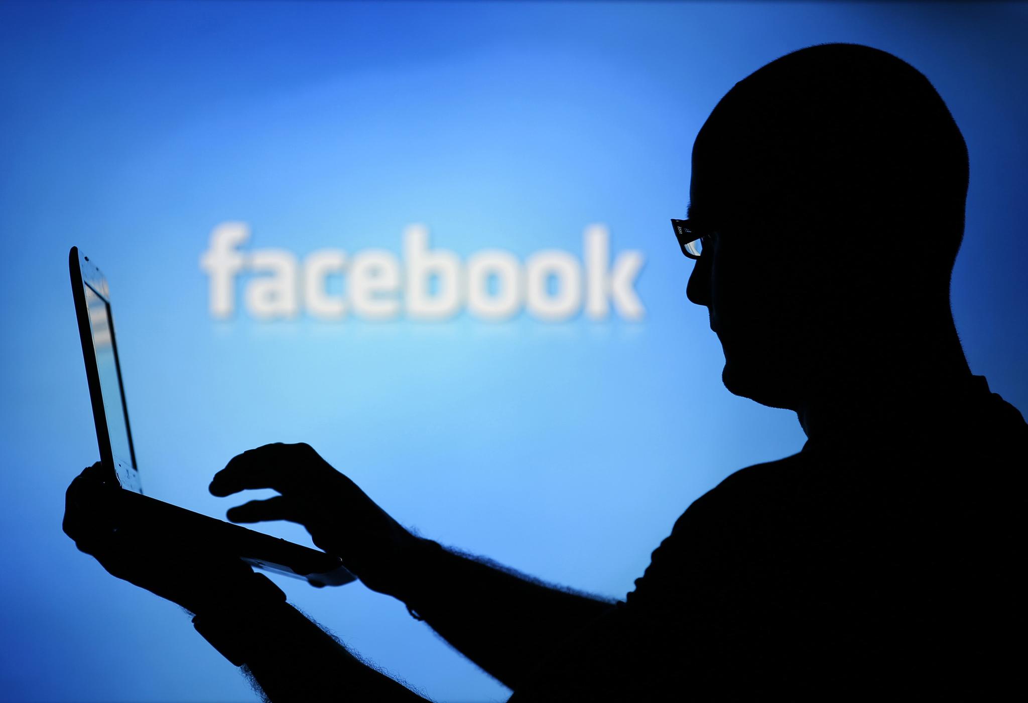 Facebook Desktop Wallpaper