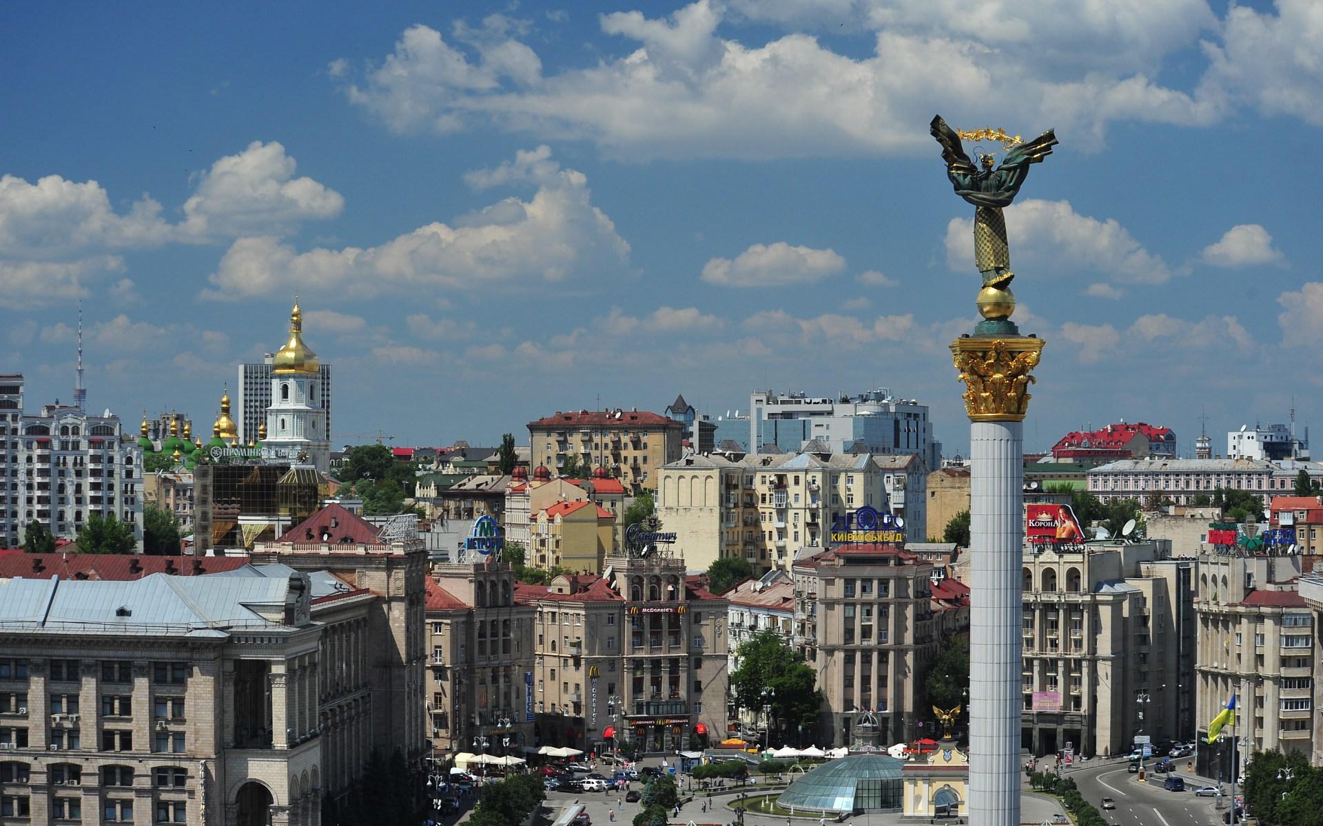 Kiev Widescreen