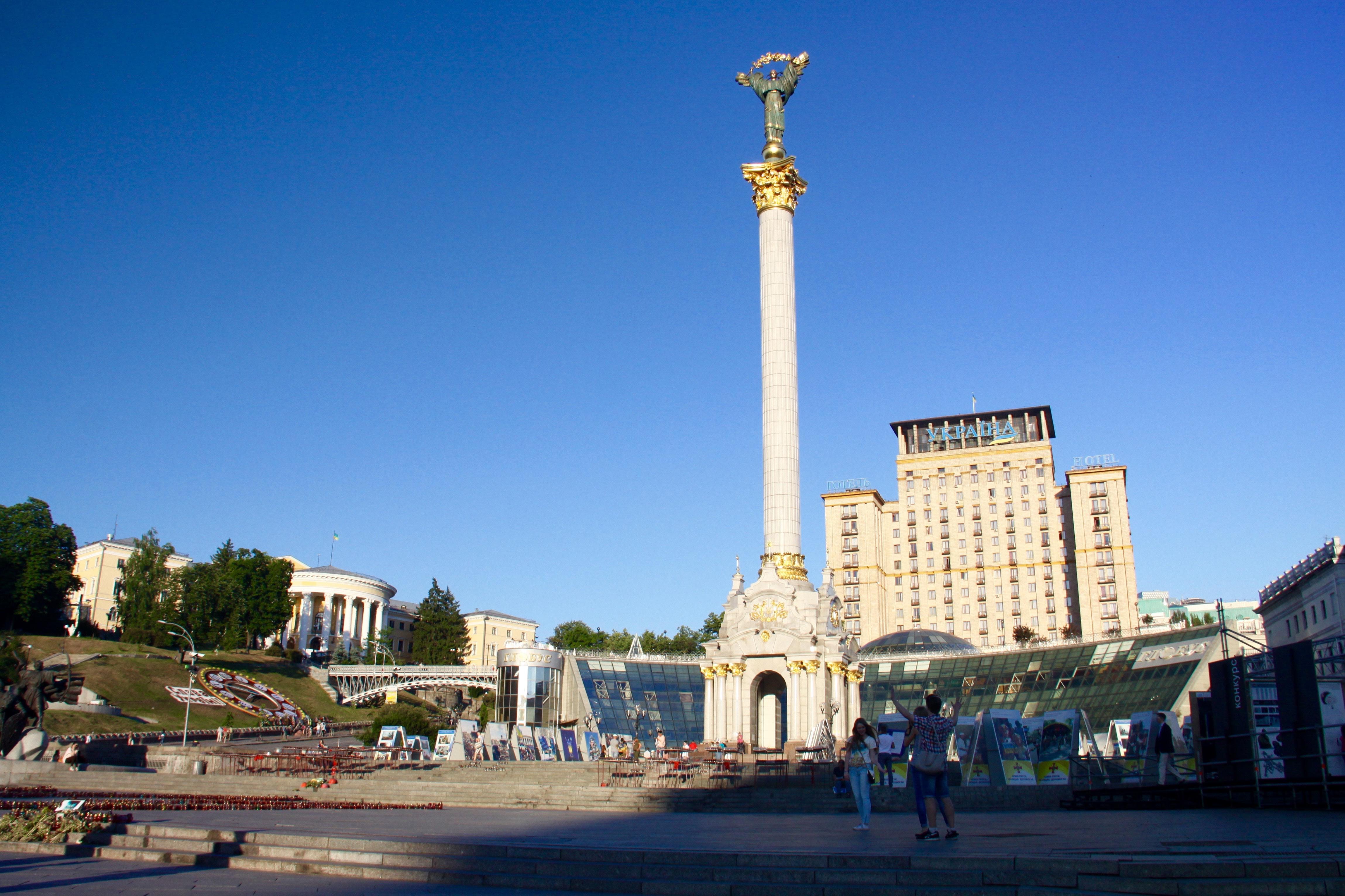 Kiev For Desktop