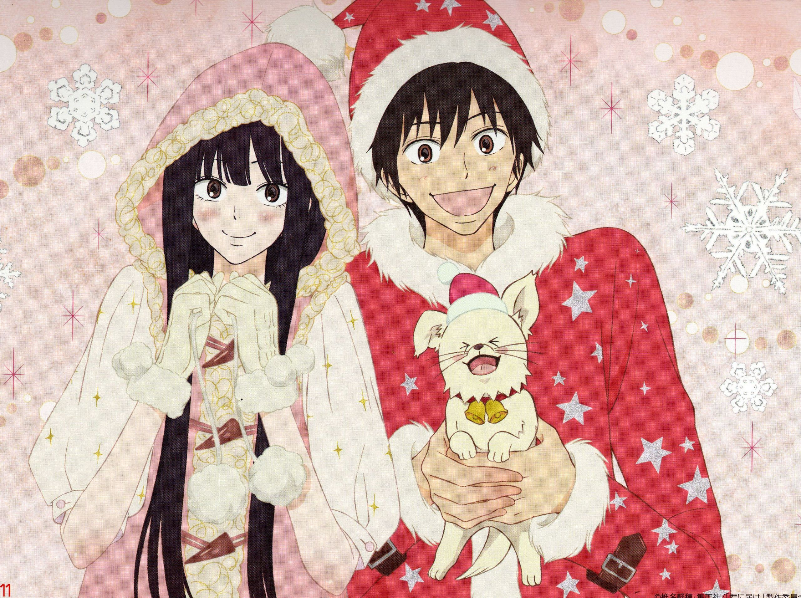 Kimi Ni Todoke Hd Background