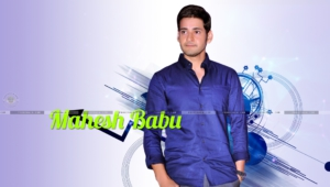 Mahesh Babu Wallpapers Hd