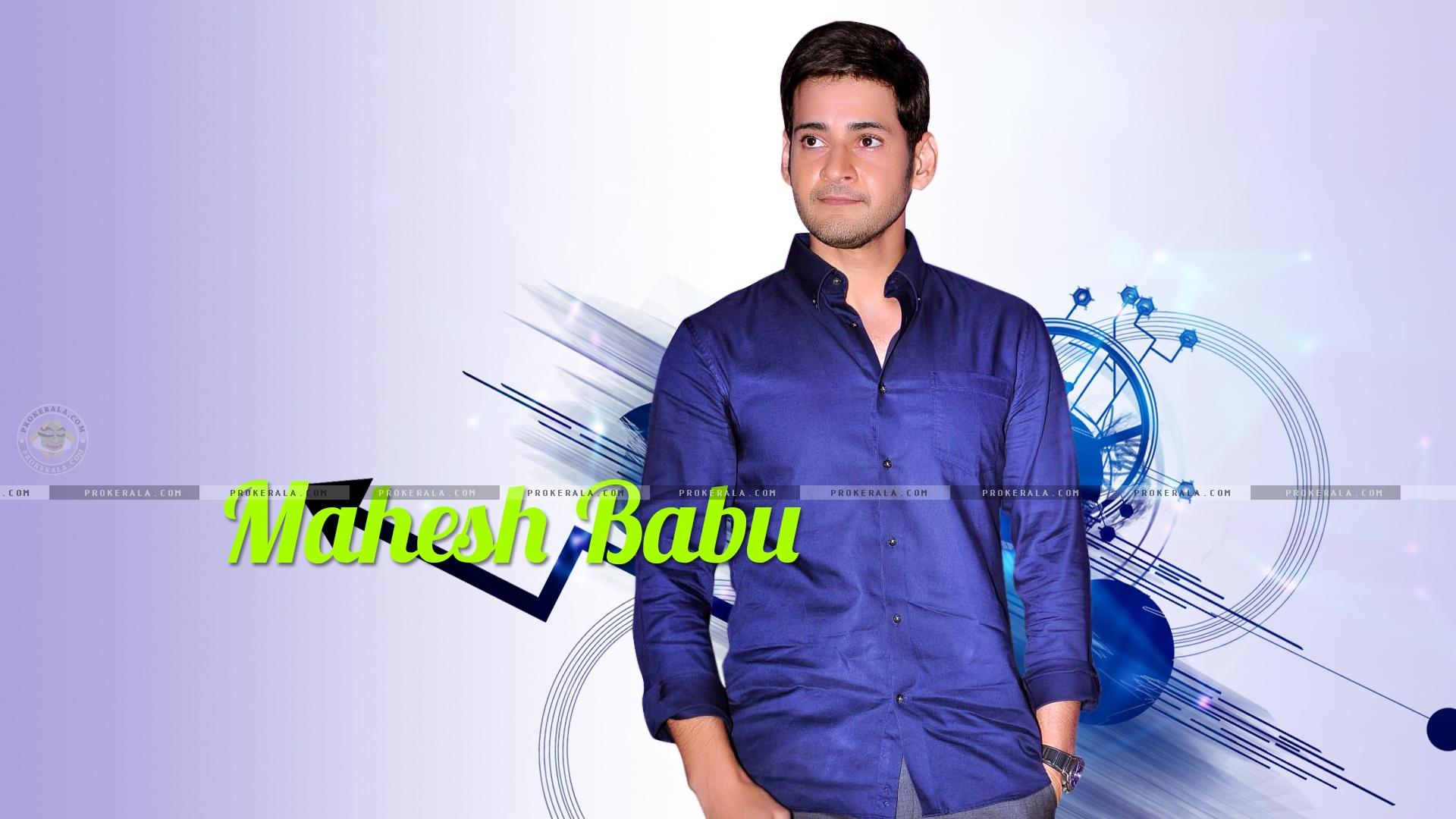 Mahesh Babu Wallpapers Hd
