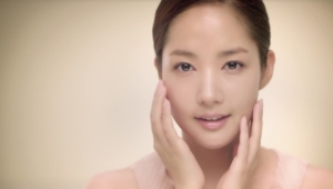 Park Min Young High Definition Wallpapers