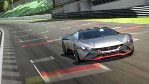 Peugeot Vision Gran Turismo Wallpapers