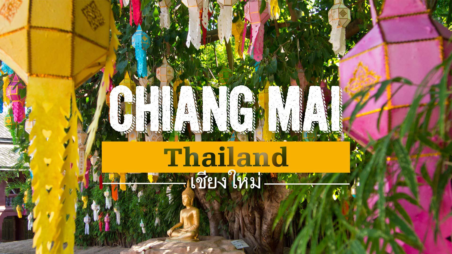 Pictures Of Chiang Mai