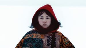 Rinko Kikuchi High Quality Wallpapers