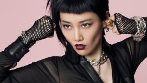 Rinko Kikuchi Widescreen